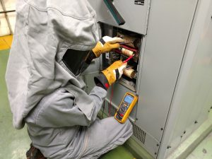 Arc Flash Personal Protective Equipment